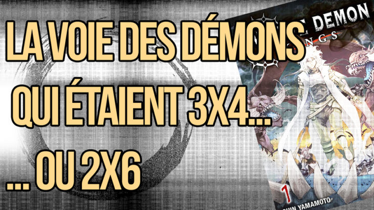 La Bande Animée - Mangado - 224 - Twelve Demon Kings